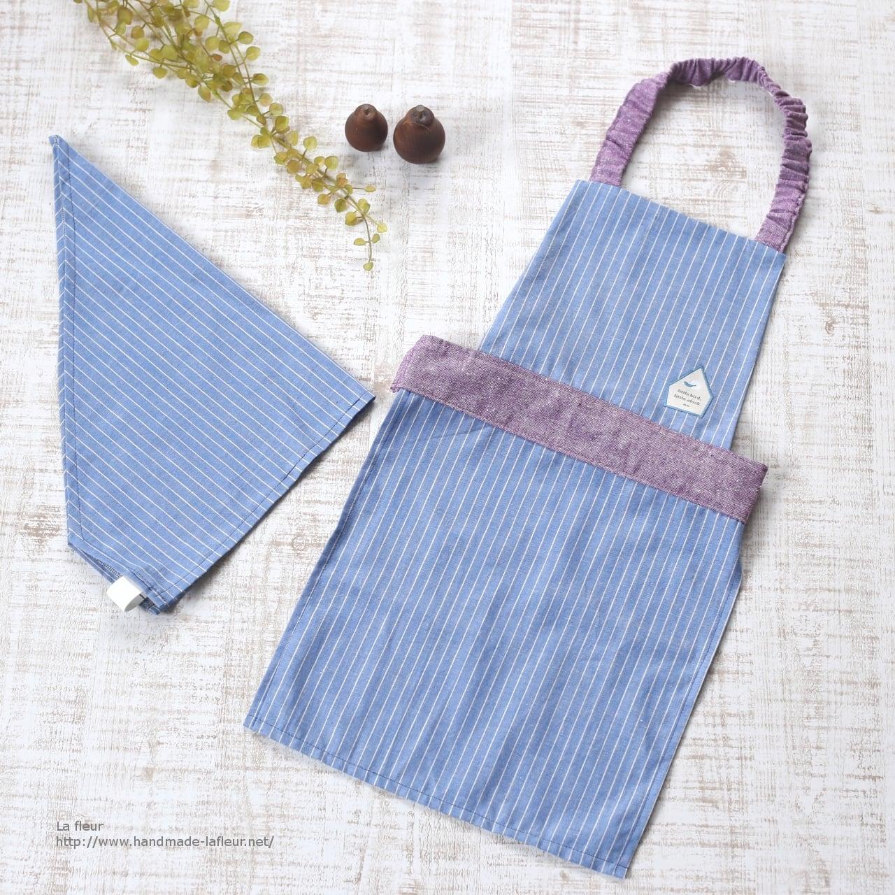 【100-120】キッズエプロン・三角巾セット ブルーストライプ 男の子・女の子用/La fleur
