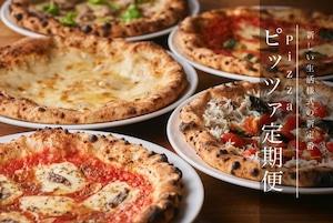 【PIZZA定期便 毎月1回お届け】通常価格より400円お得♫【フライパン de ピッツァ】