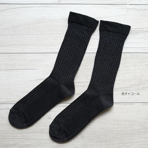 足が覚えてくれている気持ちがいいくつ下 stripe 約22-24cm【男女兼用】の商品画像6