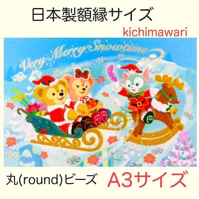 A3サイズ●丸型【r6557】フルダイヤモンドアート✨