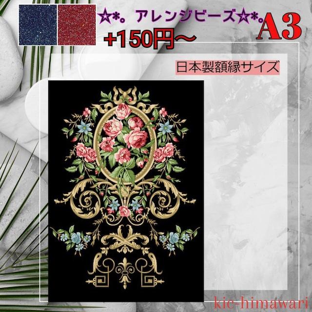 A3(s11197)額縁サイズ・四角★フルダイヤモンドアート