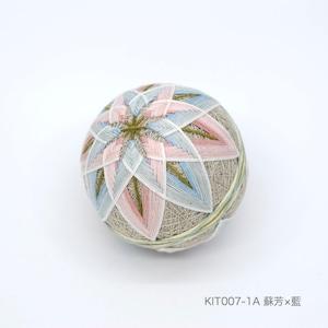 手まり制作キット「八重菊」(テキストあり)_KIT007-1