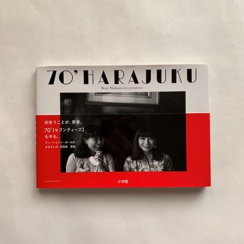 70' Harajuku -Non Nakamura Presents- / 中村 のん