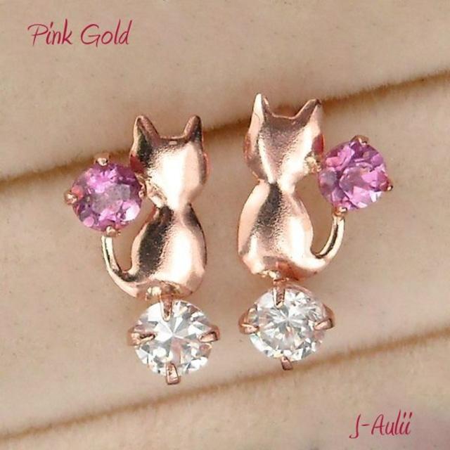 ピアス 猫 ピンクトルマリン 10月誕生石 キュービックジルコニア