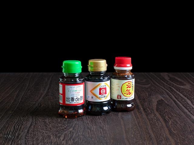 ミニミニ3本セット 【出番de酢、焼肉のたれ 元気、こいくち醤油甘口】