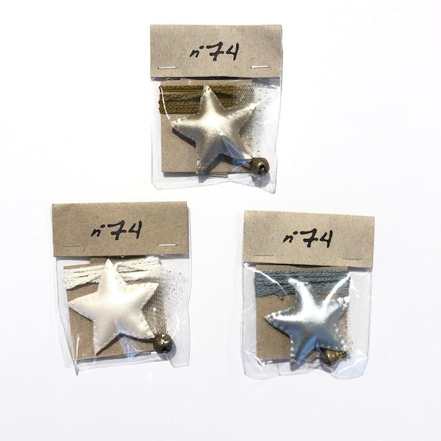 numero74(ヌメロ74)lridescent Star Necklace/星 ネックレス アクセサリー