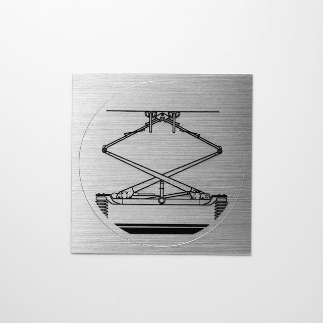鉄道ステッカー|集電装置 / パンタグラフ ( Silver )