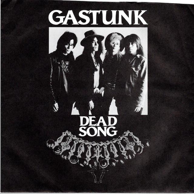 【7inch Flexi・国内盤】ガスタンク / Dead Song