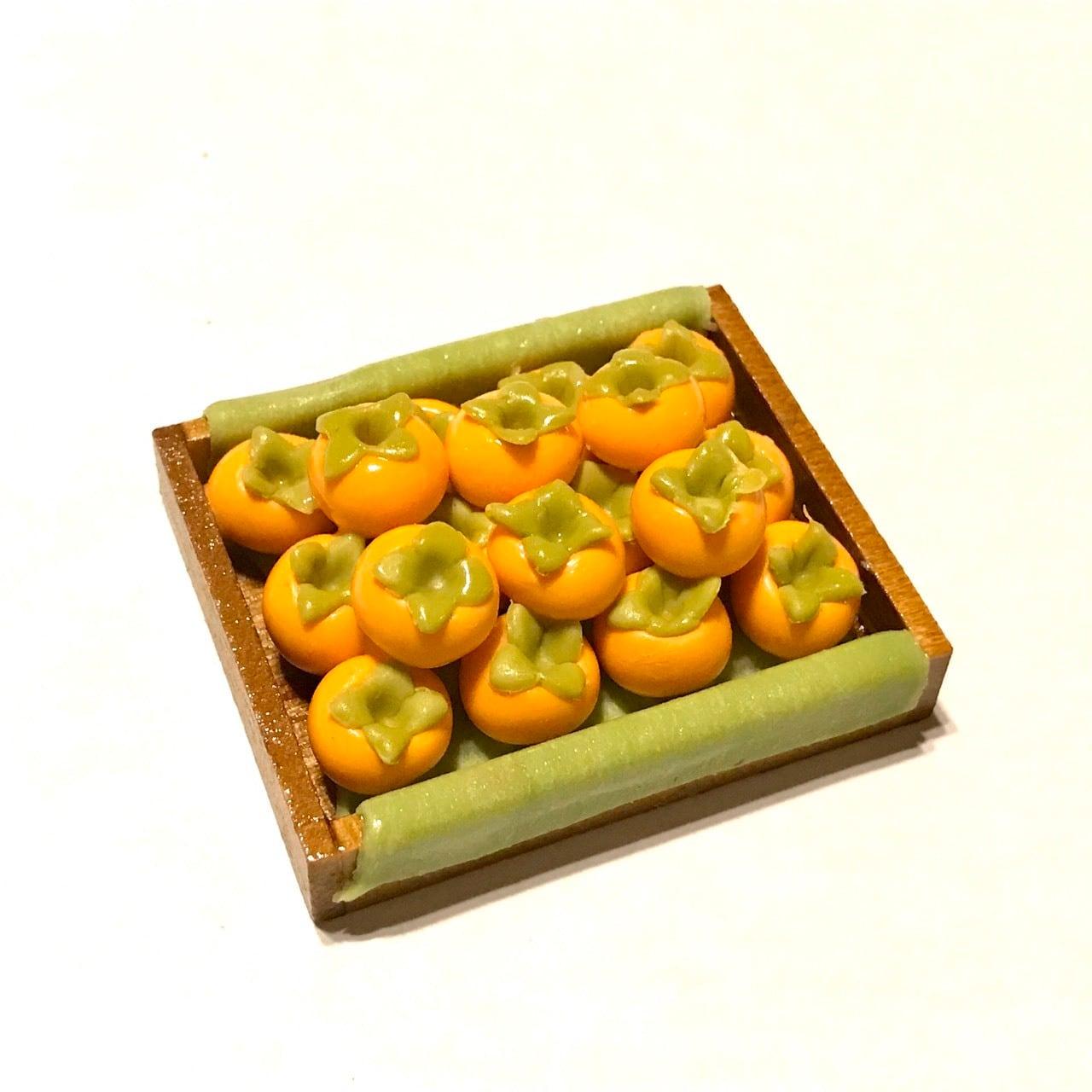 ミニチュア柿セット