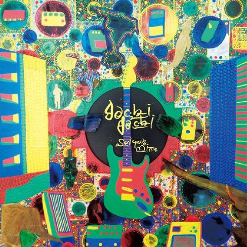 【ラスト1/CD】Seitaro Mine - Bochi Bochi