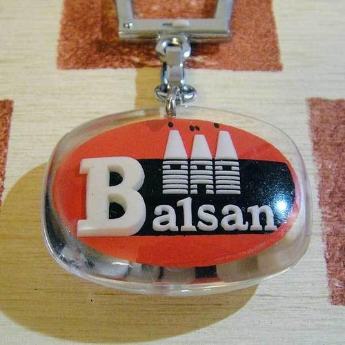 フランス Balsan[バルサン]衣類ユニフォームメーカー広告ノベルティ ブルボンキーホルダー