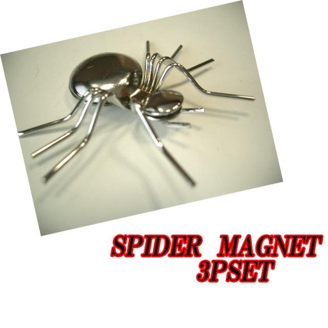 スパイダーマグネット