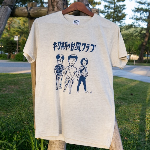 初期のLPジャケT【青】