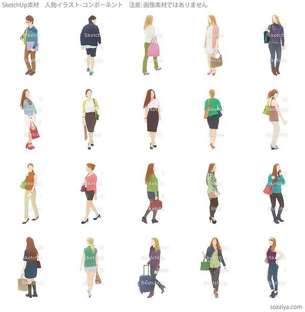 SketchUp素材外国人イラスト-淡い 4aa_015 - 画像3