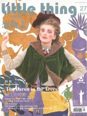 """【送料無料】Little Thing Magazine (リトルシング)No.27 """"The Baron In The Trees"""""""
