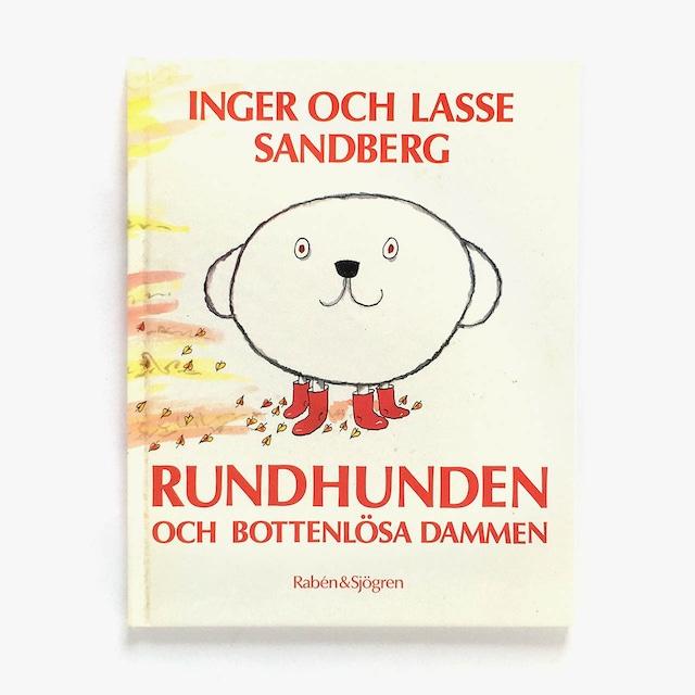 インゲル&ラッセ・サンドベリィ「Rundhunden och bottenlösa dammen(まんまるイヌと底なしの池)」《1990-01》