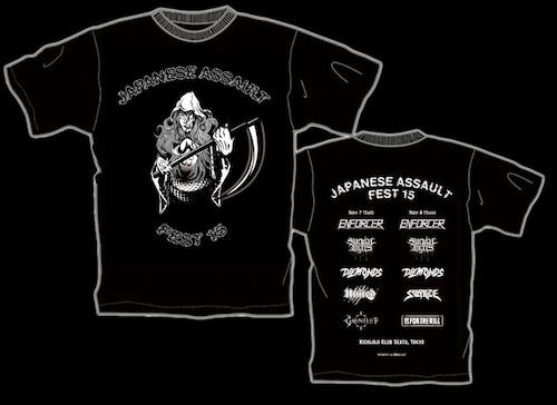JAPANESE ASSAULT FEST 15 限定Tシャツ