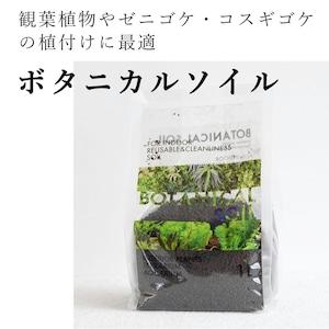 ボタニカルソイル【苔類・スギゴケ・観葉植物のテラリウム作製】