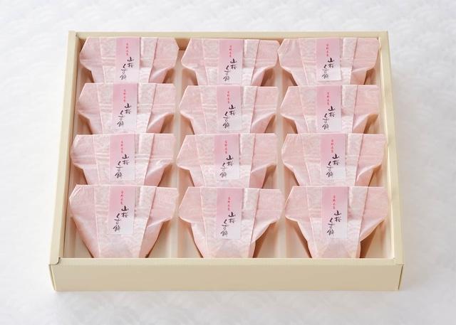 山桜くず餅 12個入 (桜葛餅)