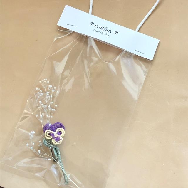 ブローチ 2色すみれ(ビオラ)  *coiffure