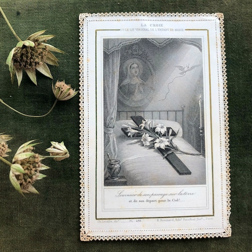 十字架のホーリーカード