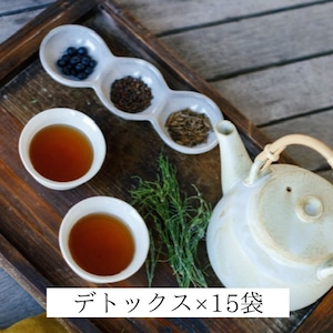 【デトックス】加賀ほうじ茶ブレンド 15袋入(紐なしパック)