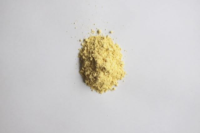 イエローキャロットパウダー ( jaune du doubs) 20g