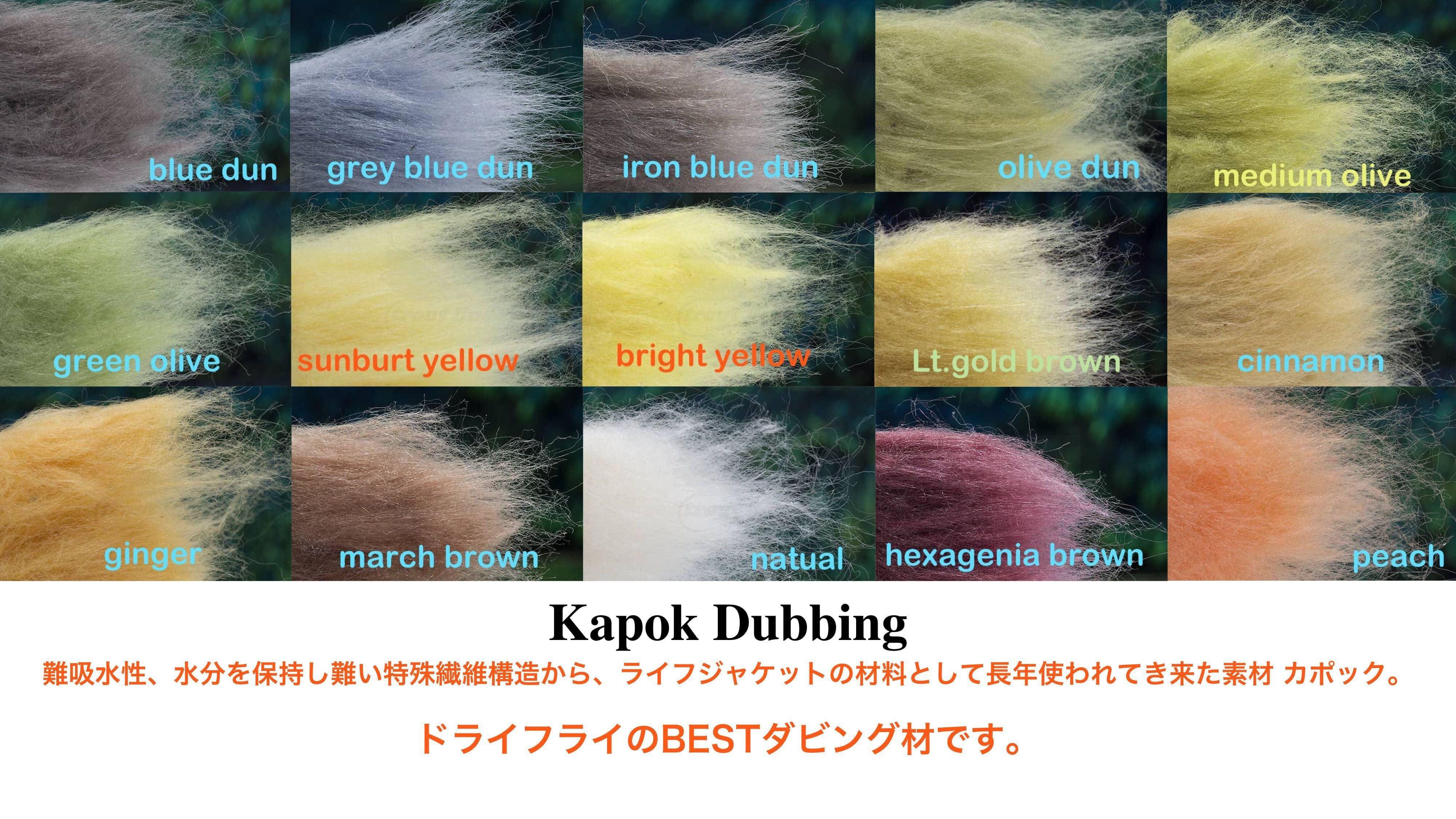 Kapok Dubbing