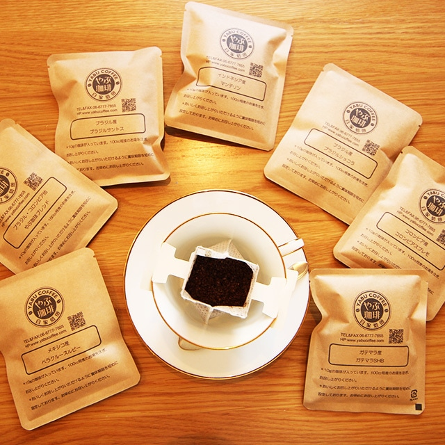 ゴールデンマンデリン ドリップバッグコーヒー10袋 メール便送料無料
