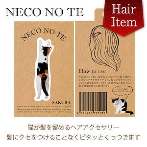 NEKO NO TE SAKURA ヘアアクセサリ(猫の手)(E-7-022S)