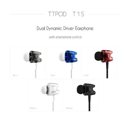 【アウトレット 数量限定】T1S::TTPOD