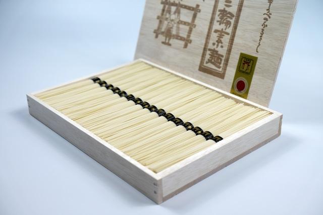 三輪素麺 誉 木箱入り 800g(50g×16束)N-20