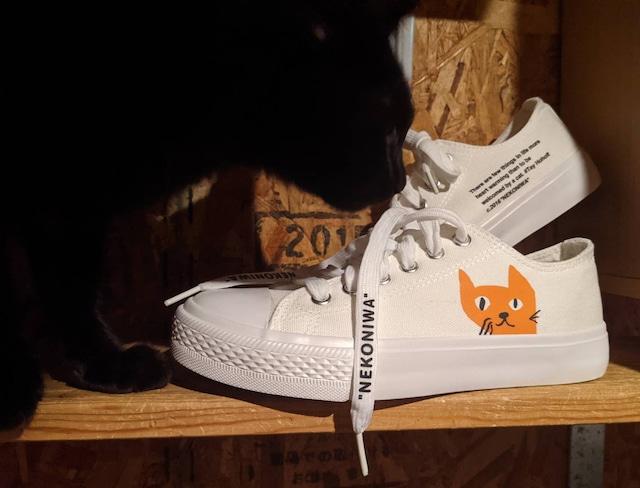 【限定カラー】猫庭スニーカー2021 北欧オレンジ:ナチュラルホワイト【レディース】