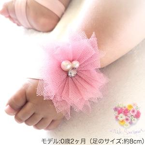チュールフラワー × パール&ビジュー ベアフットサンダル(ダスティピンク)ベビー用 足飾り