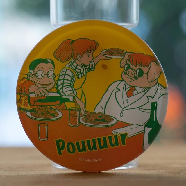 紅の豚 ヤミーなガラスミニ皿(スパゲッティ/8615)