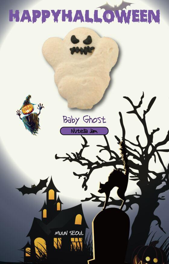 「期間限定」Baby Ghost
