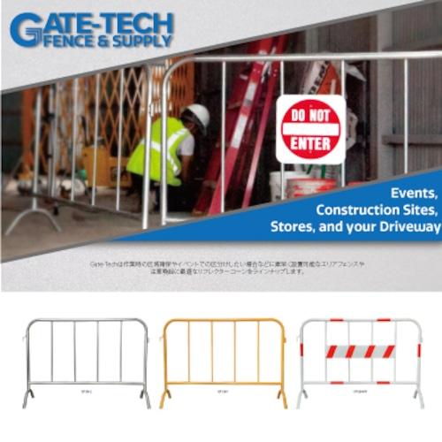 GATE-TECH FENCE&SUPPLY フェンス エリアフェンス