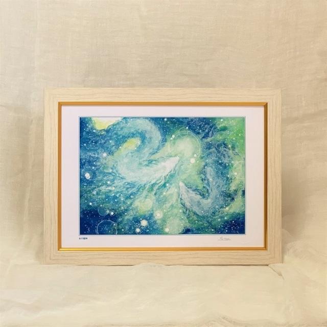 『水の龍神』【龍神絵画】A4サイズ 額入 ヒーリングアート