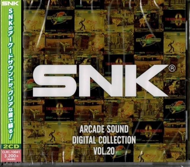 [新品] [CD] SNK ARCADE SOUND DIGITAL COLLECTION Vol.20『ザ・キング・オブ・ファイターズ 2000』『ザ・キング・オブ・ファイターズ 2001』/ クラリスディスク [CLRC-10041]