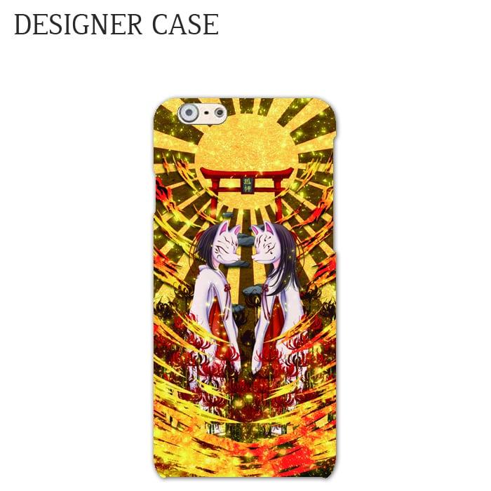 iPhone6 Hard case DESIGN CONTEST2015 095