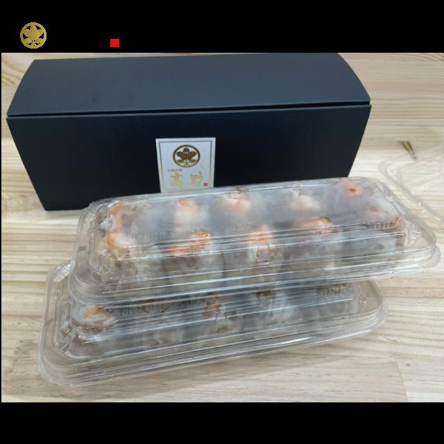 エビしゅうまい(10個入)×2パック