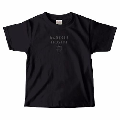 とうふめんたるずTシャツ(あんずちゃん・キッズ・黒)