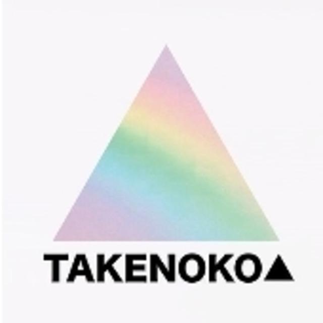 TAKENOKO▲タオル2018