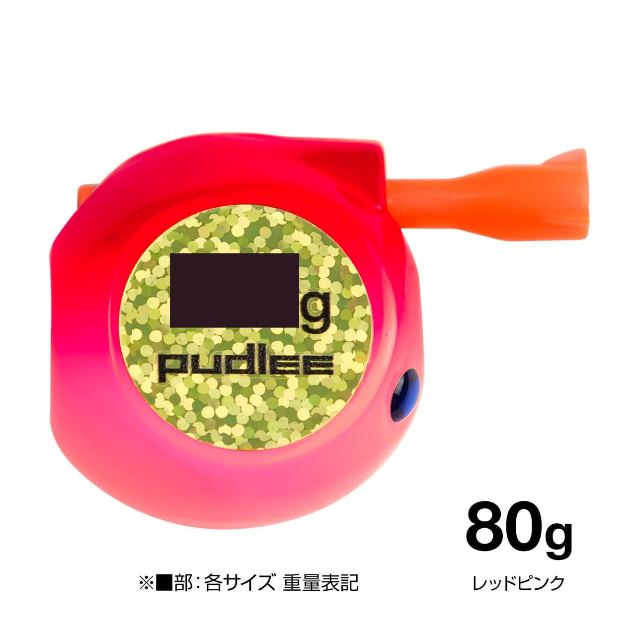 【釣りフェス限定販売】タイラバJET フラットサイド 80gレッドピンク