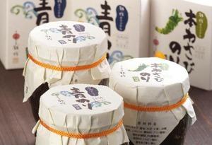 鶴雅オリジナル 青のりの佃煮