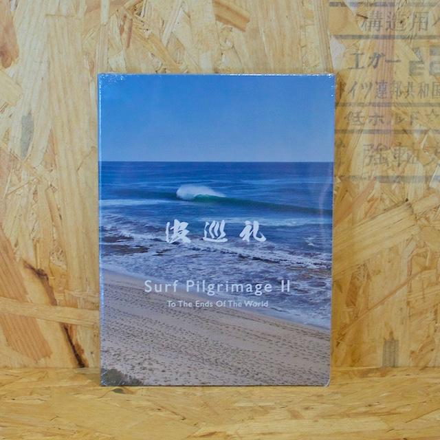 波巡礼 Surf Pilgrimage 2 DVD