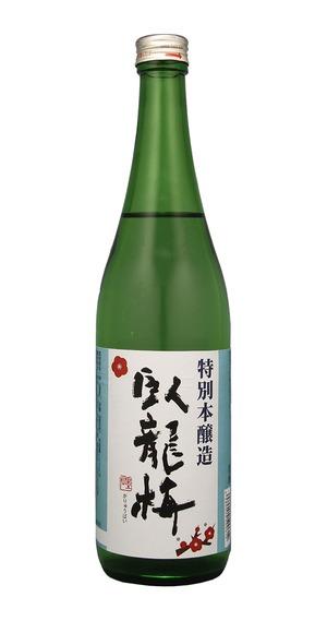 臥龍梅 特別本醸造 720ml