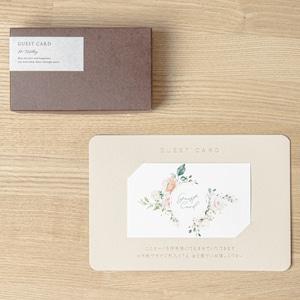【ゲストカード│名入れなし】Pink Bloom(ピンク ブルーム)│30枚セット