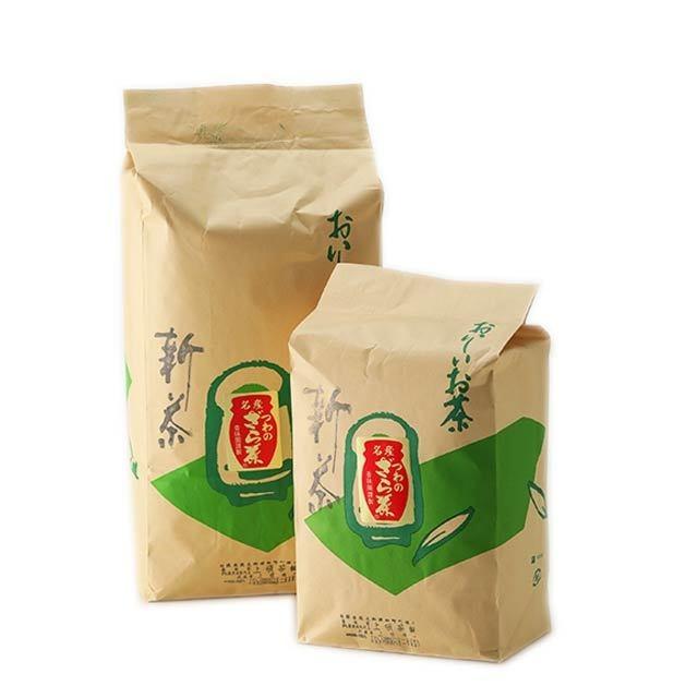 -Expédition en FRANCE- Frais de Port inclus - Zaracha Coupe traditionnelle 1kg - Thé japonais