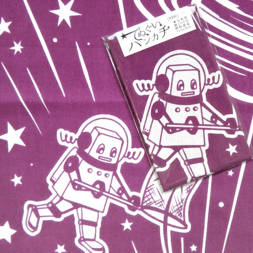 手ぬぐいハンカチ - 火星探査ロボ M-e1-088(紫色宇宙) - 金星灯百貨店